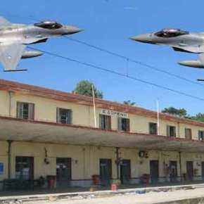 Μωρέ και ο Σκοπιανός φοβέρα θέλει…Ακούνητο σήμερα το Ελικόπτερο που έκανε τηΠαραβίαση!