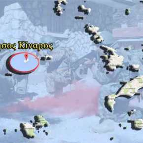 Η Τουρκία θέλει την Κίναρο και άλλα 130 ελληνικά νησιά! – Τι δείχνουν οι σημερινές υπερπτήσεις πάνω από Λέσβο καιΟινούσσες
