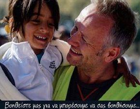 Φυλλάδιο στους πρόσφυγες: Σαςαγαπάμε!