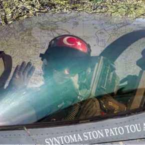 Συνεχίζει την πρόκληση η Τουρκία! Σε 20 παραβιάσεις του ΕΕΧ μας προέβησαν και σήμερα τουρκικάμαχητικά