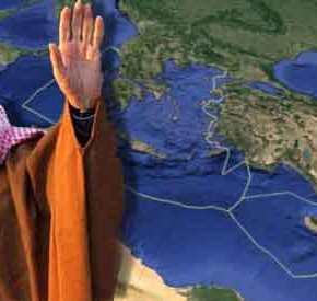 «ΑΓΚΑΘΙ» ΤΗΣ ΜΕΣΟΓΕΙΟΥ Ο ΕΡΝΤΟΓΑΝ! Σχέδιο ενοποίησης των ΑΟΖ Ελλάδας, Αιγύπτου, Ισραήλ καιΚύπρου