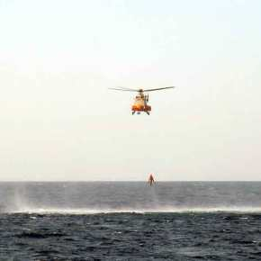 Η Τουρκία Κάνει Ασκήσεις με Σενάρια Έρευνας – Διάσωσης στην Ελληνική Θάλασσα με ΈνοπληΠεριφρούρηση