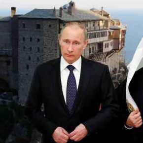 Η επίσκεψη Β.Πούτιν και Πατριάρχη Κύριλου στο Άγιος Όρος και η πρόρρηση του 1053 μ.Χ. που προβληματίζει τηνΜόσχα!