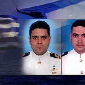 Το ΠΟΡΙΣΜΑ για το Ελικόπτερο του Πολεμικού Ναυτικού που Έπεσε στονΚΙΝΑΡΟ