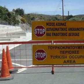 Tουρκικές Βάσεις Ανάλογες με τις Αγγλικές Ζητάει η Τουρκία στα Κατεχόμενα – Χρησιμοποιεί Τρίτες Χώρες να Πείσουν την Κύπρο και τηνΕλλάδα