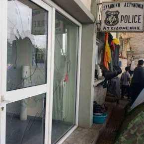 Εκτός ελέγχου η κατάσταση στην Ειδομένη: Λαθρομετανάστες έσπασαν το Αστυνομικό Τμήμα της περιοχής – ΑΠΟΚΛΕΙΣΤΙΚΕΣΦΩΤΟΓΡΑΦΙΕΣ
