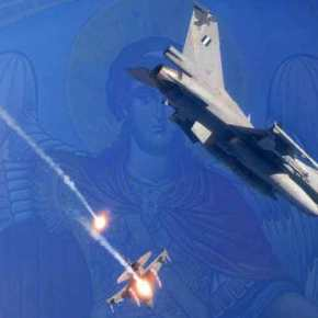 To Αιγαίο φλέγεται: Ρεκόρ αερομαχιών τα τελευταία 19 χρόνια – Σε λίγες ώρες είχαμε 7 εμπλοκές ελληνικών και τουρκικώνμαχητικών!