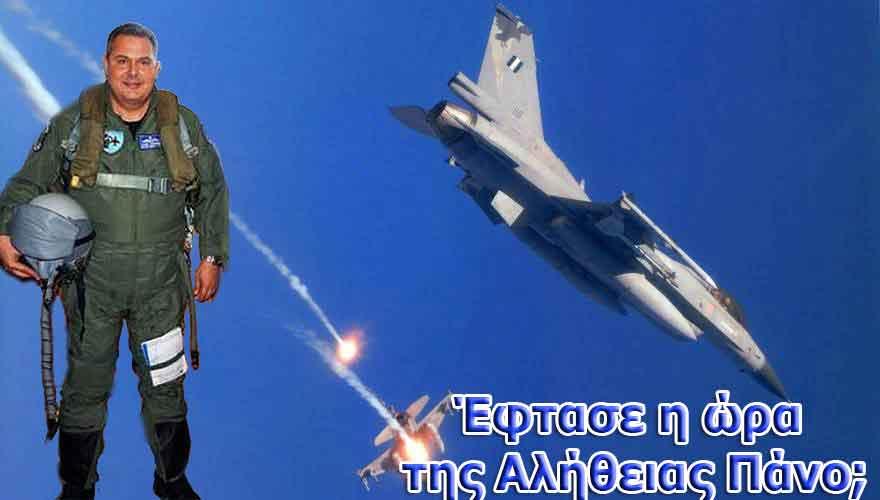 F16HAF-Chaffs