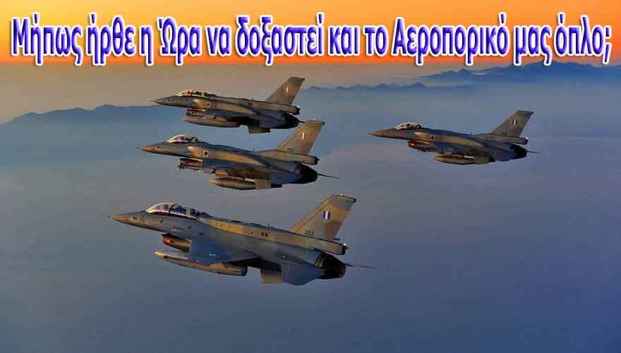 F16HAF100