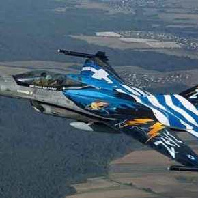Πανικός από την τουρκική επιθετικότητα: Κατεπείγον αίτημα στις ΗΠΑ για να εκσυγχρονιστούν ταF-16!