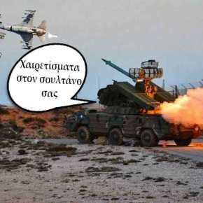 Διαδοχικοί εγκλωβισμοί τουρκικών μαχητικών F-16 από τα ρωσικής κατασκευής ελληνικά SHORADS OSA/AK(vid)