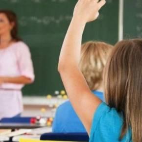«ΕΤΣΙ ΔΕΙΧΝΕΙΣ ΟΤΙ Η ΓΕΡΜΑΝΙΑ ΕΙΝΑΙ ΧΑΛΙΑ»!Γερμανίδα καθηγήτρια απαίτησε από Ελληνίδα μαθήτρια με στόμφο να βγάλει αμέσως την μπλούζα της επειδή εκθείαζε την Ελλάδα!–