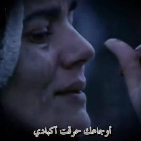 ΜΕΓΑΛΗ ΕΒΔΟΜΑΔΑ ΜΕ ΤΟΥΣ «ΡΟΥΜ ΟΡΤΟΝΤΟΞ» (βίντεοάσμα)