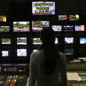Τα ΜΜΕ έκρυψαν είδηση ΒΟΜΒΑ που αφορά την Ελλάδα! Ποιος ήρθεκρυφά;