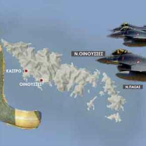 Καταδίωξη τουρκικών μαχητικών από ελληνικά μαχητικά πάνω από τις Οινούσσες – Σχηματισμός F-4 και KC-135 της ΤΗΚ πάνω από την Λέσβο!(upd)