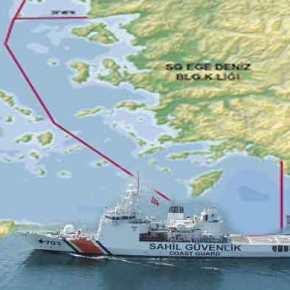Χωρίς τέλος οι τουρκικές προκλήσεις: Σκάφη της τουρκικής ακτοφυλακής κοντά στιςΟινούσσες