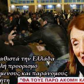 Η κυβέρνηση καθιστά την Ελλάδα τον πιο δημοφιλή προορισμό για καταζητούμενους και παράνομους όλου τουπλανήτη