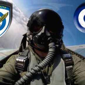 Έλληνες πιλότοι: Θέλουμε να καταρρίψουμε τουρκικά μαχητικά αλλά δεν μας αφήνουν(ΒΙΝΤΕΟ)