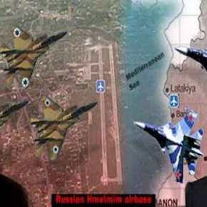 «ΘΡΙΛΕΡ» ΣΤΗ ΣΥΡΙΑ! «Θερμό» επεισόδιο Ρωσίας-Ισραήλ – Ρωσικά μαχητικά άνοιξαν πυρ εναντίονΙσραηλινών