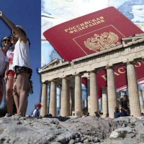 Σαμποτάζ στον ελληνικό τουρισμό – Δεν δίνουν βίζες στους Ρώσους τουρίστες για να έρθουν στηνΕλλάδα