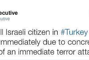 Το Ισραήλ καλεί πάλι τους πολίτες του να εγκαταλείψουν άμεσα τηΤουρκία