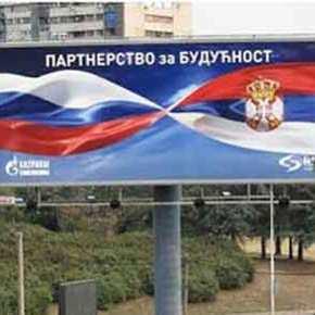 Πάνω από το 70 τοις εκατό των Σέρβων λένε όχι σε ΕΕ καιΝΑΤΟ