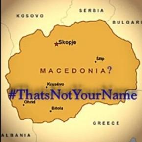 Η ΟΜΟΓΕΝΕΙΑ ΚΗΡΥΞΕ ΠΟΛΕΜΟ ΣΤΑ ΣΚΟΠΙΑ! «Μακεδονία; Αυτό δεν είναι το όνομάσου»