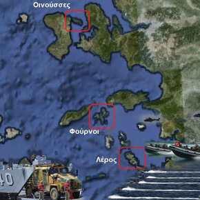 Αποκάλυψη-σοκ: Το τουρκικό σχέδιο SUGA για κατάληψη τωνΟινουσσών