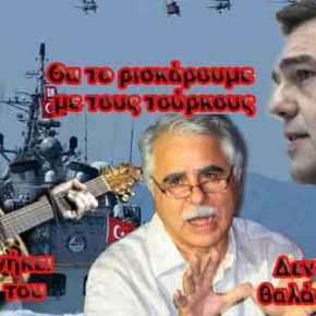 Ρεσιτάλ προκλήσεων από Τουρκία! NAVTEX για ασκήσεις με πυρά μέσα στοΠάσχα