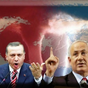"""Ποιο είναι το τελευταίο εμπόδιο για να """"τα βρουν""""Τουρκία-Ισραήλ"""