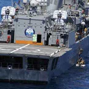 Ναυτική άσκηση με την επωνυμία «Phoenix Express» στη Μεσόγειο Θάλασσα με την συμμετοχή και τηςΕλλάδος