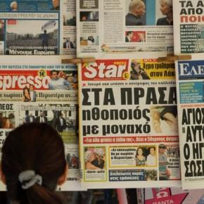 Η «κατολίσθηση» της κυκλοφορίας των εφημερίδωνσυνεχίζεται