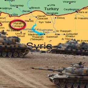 ΕΚΤΑΚΤΟ !! Ο τουρκικός στρατός εισέβαλε στην επαρχία του Χαλεπίου στην Συρία και επιτίθεται σε Κούρδουςκατοίκους