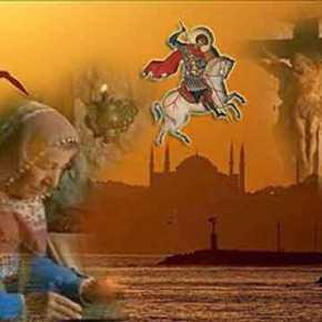 Η ΑΛΩΣΗ ΤΟΥ 1453 ΚΑΙ ΤΟ ΘΑΥΜΑ ΤΩΝ ΚΡΥΠΤΟΧΡΙΣΤΙΑΝΩΝ (βίντεο)