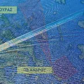 """Τουρκική άσκηση για """"νηοψίες σε εμπορικά πλοία"""" βόρεια Σίφνου-Πάρου!NAVTEX"""