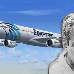 Ιωάννης Μάζης: Γεωπολιτικές προεκτάσεις με το Αιγυπτιακό Αεροσκάφος(VIDEO)