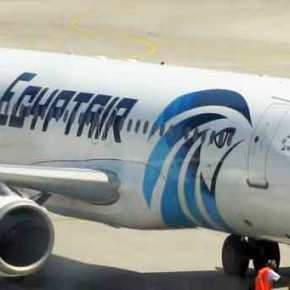 Εντοπίστηκε το μαύρο κουτί της μοιραίας πτήσης της EgyptAir ανάμεσα σε συντρίμμια και πτώματα