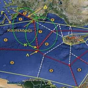 Η Αγκυρα «κατέλαβε» την ελληνική υφαλοκρηπίδα ανατολικά της Κρήτης και νοτιοανατολικά της Ρόδου με… κοινοποίηση στον ΟΗΕ!(upd)