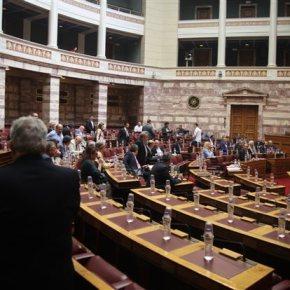 Ψηφίστηκε επί της αρχής και επί των άρθρων κατά πλειοψηφία το πολυνομοσχέδιο – Σύσσωμη η αντιπολίτευση τοκαταψήφισε