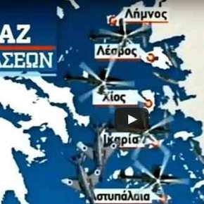 «Ιπτάμενη θύελλα» 18 τουρκικών αεροσκαφών, ελικοπτέρων και αεροπλάνων ηλεκτρονικού πολέμου στοΑιγαίο