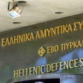 Τα Ελληνικά Αμυντικά Συστήματα σε άμεσο κίνδυνο λουκέτου! Τι έχεισυμβεί