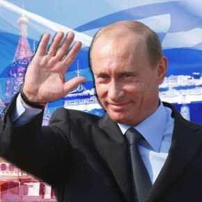ΑΠΟΚΛΕΙΣΤΙΚΟ! Ο Βλαντιμίρ Πούτιν στην Ελλάδα… Αυτή είναι η ΑΤΖΕΝΤΑ του ΡώσουΠροέδρου