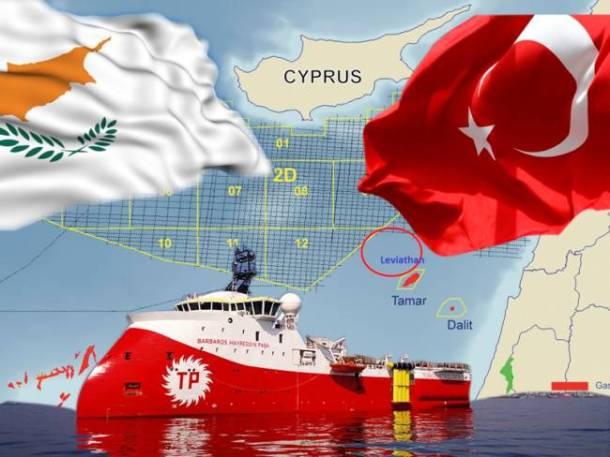 Η-Κύπρος-πάει-την-Τουρκία-στο-Ευρωπαϊκό-Συμβούλιο-γι-την-ΑΟΖ-όπου