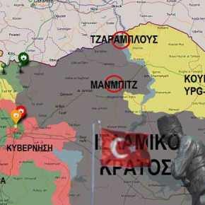 Η Τουρκία Διαμελίζεται… Οι Κούρδοι Ετοιμάζονται να Περάσουν Δυτικά του Ευφράτη – Αναμένεται ΜεγάληΚλιμάκωση!