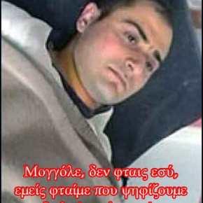 """Ποιον Έλληνα πιλότο """"μπλέκουν"""" οι Τούρκοι αντί να παραδώσουν τον δολοφόνο τουΗλιάκη"""