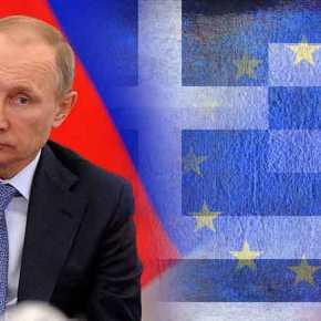 ΗΡΘΑΝ ΤΑ ΑΝΤΙΠΟΙΝΑ ΓΙΑ ΝΤΟΥΓΚΙΝ ! Η Ρωσία δεν εξετάζει τη δυνατότητα παροχής οικονομικής βοήθειας προς τηνΕλλάδα