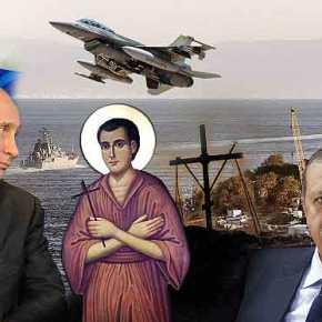 Ο Πούτιν θα βρίσκεται στο ΠΕΡΙΒΟΛΙ την ημέρα που εορτάζει ο ΑΓΙΟΣ ΑΝΔΡΕΑΣ ο δια ΧΡΙΣΤΟΝ ΣΑΛΟΣ που προφήτεψε την άλωση της ΠΟΛΗΣ από τουςΡώσσους