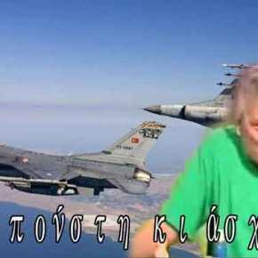 Η Αγκυρα ζητεί την σύλληψη και φυλάκιση του Έλληνα πιλότου του Mirage 2000EGM που «κατέρριψε» το τουρκικό F-16 το 1996!