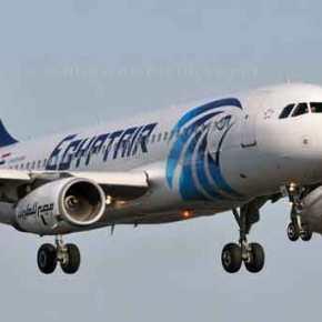 EKTAKTO: Χάθηκε από τα ραντάρ Airbus A320 της EgyptAir με 66 επιβαίνοντες – Απογειώθηκε από Παρίσι με προορισμό το Κάιρο(upd)