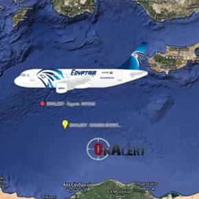 EgyptAir: Σε αυτό το σημείο είδαν τα συντρίμμια –ΧΑΡΤΗΣ
